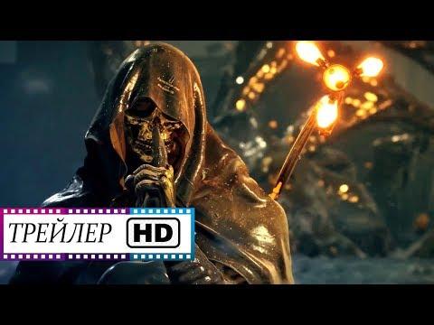 Death Stranding - Русский релизный трейлер | Игра | (2019)