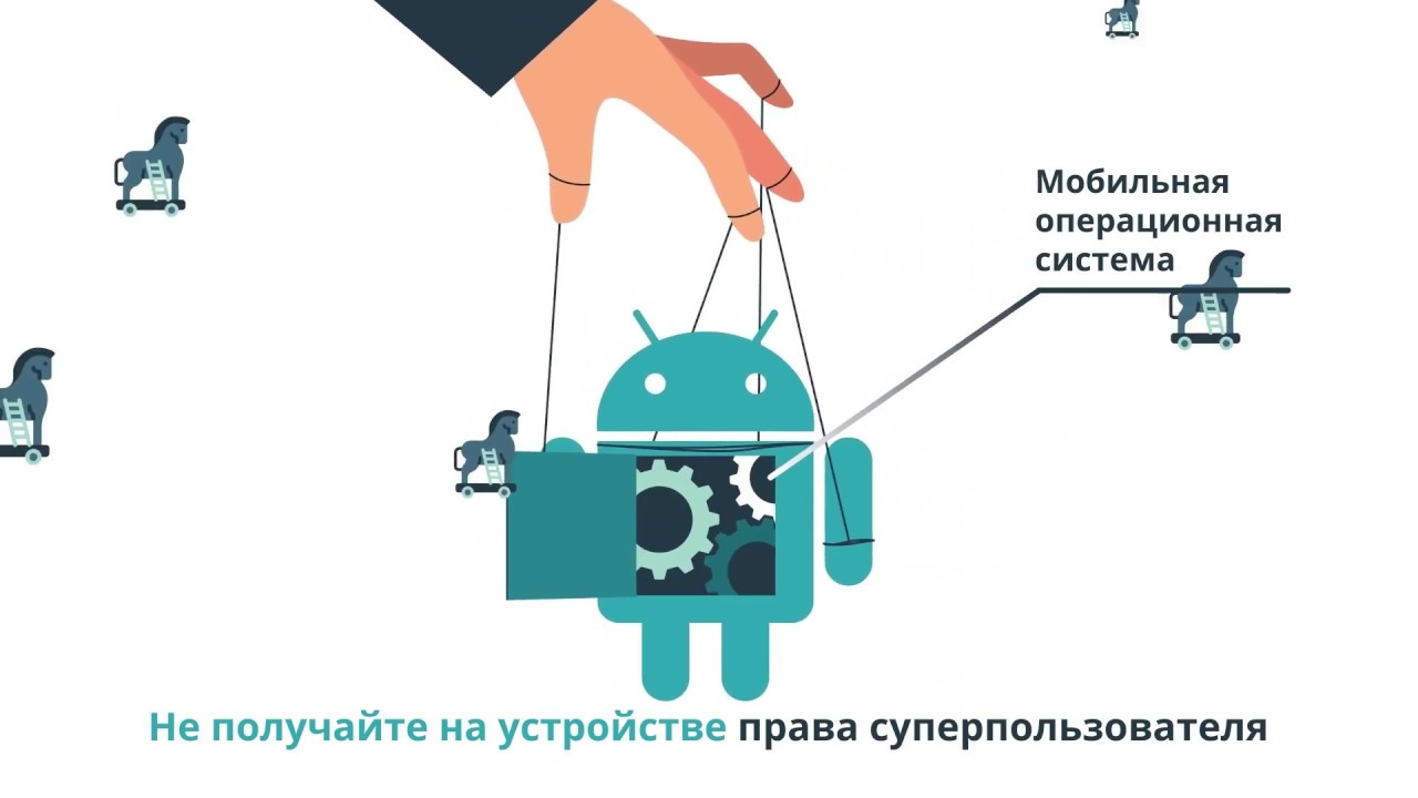 Подключение смартфона к компьютеру может быть небезопасным