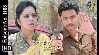 Seethamma Vakitlo Sirimalle Chettu | 21st March 2019 | Full Episode No 1108 | ETV Telugu