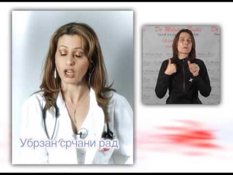 Hipertenzija noćna smjena