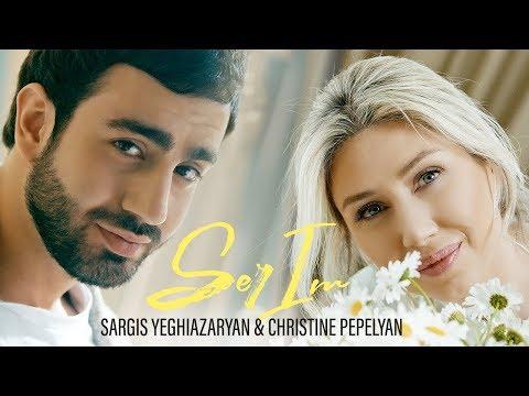 Քրիստինե Պեպելյան & Սարգիս Եղիազարյան - Սեր իմ