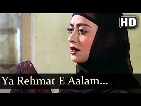 Ya Rehmat-E-Aalam - Adat Se Majboor Songs - Rameshwari - Mithun Chakraborty - Bollywood Songs