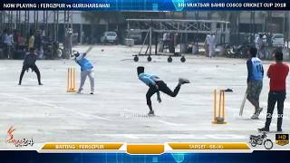 Sri Muktsar Sahib Cosco Cricket Cup 2018