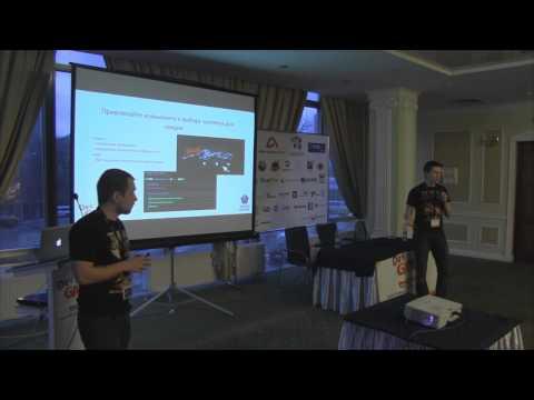 AlternativaPlatform: Как геймификация помогает зарабатывать больше? (DevGAMM Kyiv 2013)