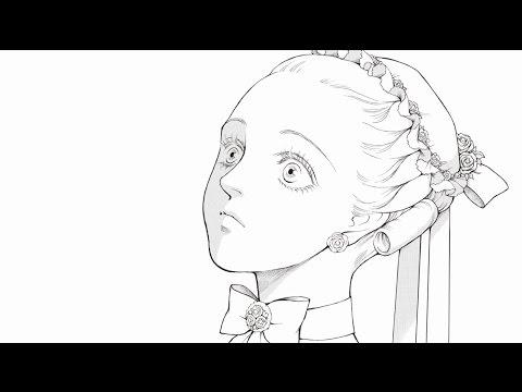 Vidéo de Fuyumi Soryo