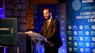 Χαιρετισμός του Περιφερειάρχη Δυτικής Ελλάδας Ν. Φαρμάκη στο 9o Regional Growth Conference 2021