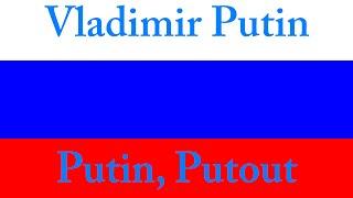 Vladimir Putin - Putin, Putout Lyric