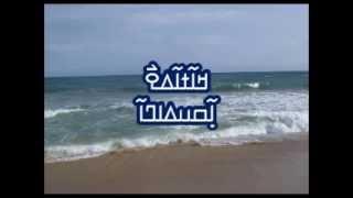 At Vero Eos et Accusam Sea Takim