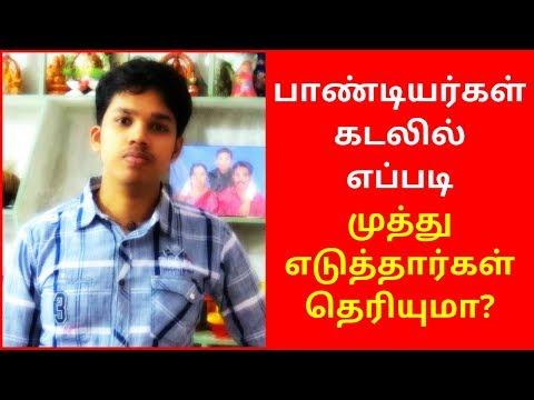 Paari Saalan Speech On Tamil History and Pandiyas | Paari Saalan 2020 New Speech