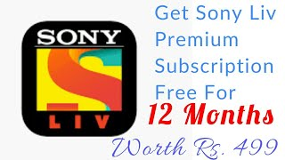 Sony liv Live cricket free IND vs AUS live फ्री सोनी