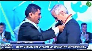 CochabambaSeciondeHonor208AñosdelaGestaLibertariadeCABA-BOLIVIAParte1