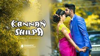 Kannan Shilpa   Neeyum Naanum Anbe Video Song   Imaikkaa Nodigal