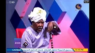 ابن عمر الخليفة محمد / الترابي يحرك منظومات فى كل انحاء العالم تحميل MP3