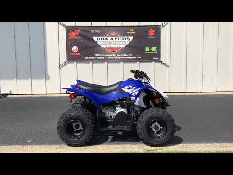 2020 Yamaha YFZ50 in Greenville, North Carolina - Video 1