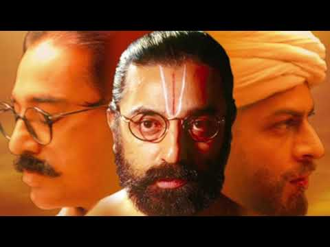 Hey Ram - Akashe Jyotsna / Janmon Ki Jwala Thi Tan Mein