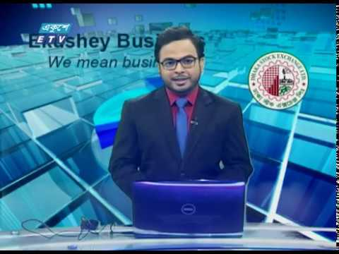 Ekushey Business | একুশে বিজনেস | Part 01 | 04 June 2020 | ETV Business