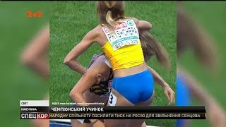 Українська легкоатлетка замість святкування перемоги допомогла суперниці дійти до фінішу