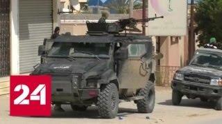 Конфликт в Ливии: есть ли выход из военного тупика? - Россия 24
