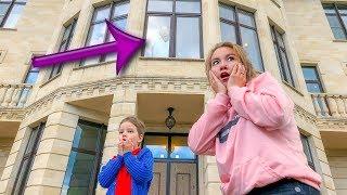 Света и Богдан нашли ЗАГАДОЧНЫЙ ДОМ в реальной жизни! Для Детей kids children