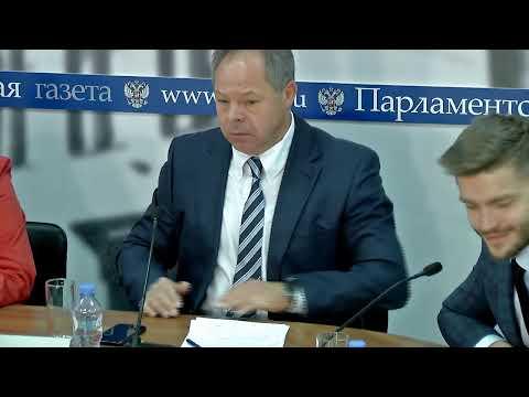 """Первые итоги применения Закона """"О государственной кадастровой оценке"""""""