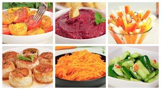 6 Отличных закусок из обычных овощей на новогодний стол. Рецепты от Всегда Вкусно!