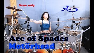 Motörhead- Ace of Spades drum-only (cover by Ami Kim) (#58-2)