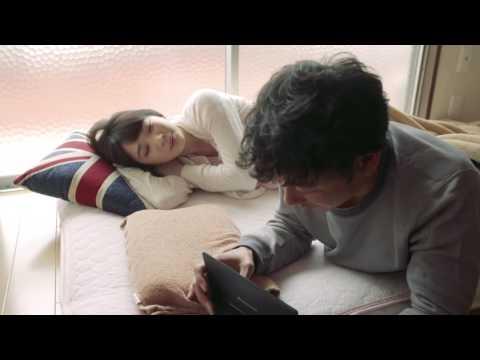 永遠のアセリア Premium Special Edition CM【末永みゆさん編1】