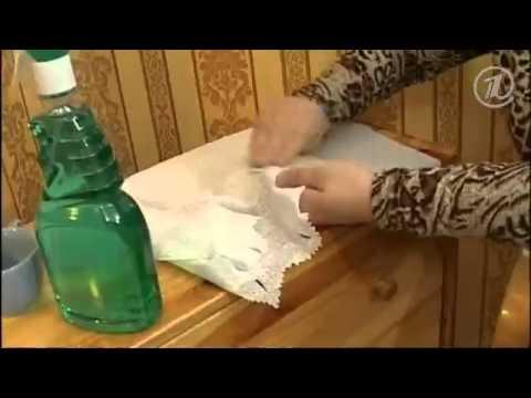 Laserowe usuwanie plam barwnikowych na twarzy w Niżnym Nowogrodzie