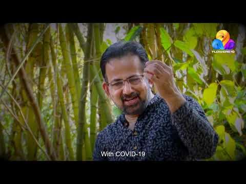flowers tv show screenshot