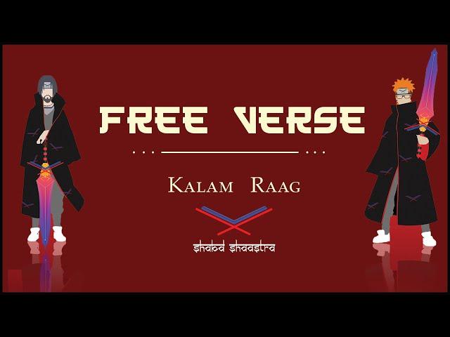 Download New Hindi Rap : Freeverse (outro) D-Rhymez & Shabie Lyrics