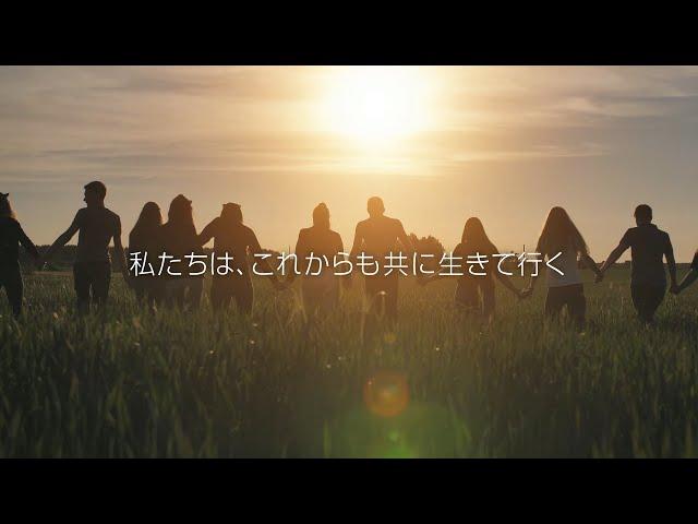 コーポレートムービー - フルバージョン | 富士通ゼネラル