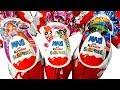 MAXI KINDER SURPRISE Winx World Club Hot Wheels PowerPuff Girls Surprise...