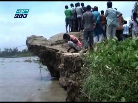 ভাঙ্গনে ৩ শতাধিক ঘরবাড়ি নদীগর্ভে বিলীন হয়ে গেছে