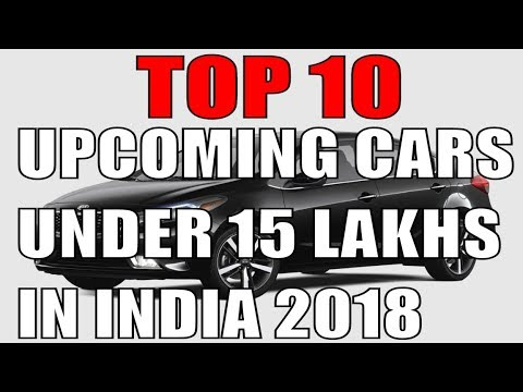TOP 10 UPCOMING CARS  UNDER 15 LAKHS IN INDIA 2018 ! ! !