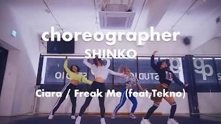 Ciara   Freak Me Feat. Tekno  Choreography By SHINKO