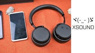 XSOUND H5D - Amazon Noise Cancelling Bluetooth Kopfhörer - Moschuss.de