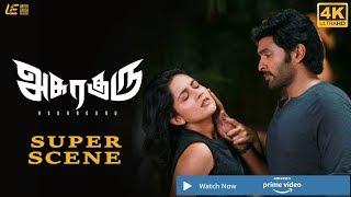 Asuraguru | Thriller Movie | Super Scene | Vikram Prabhu | Mahima Nambiar (4K English subtitle )