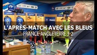 Dans les coulisses de l'après-match France - Angleterre