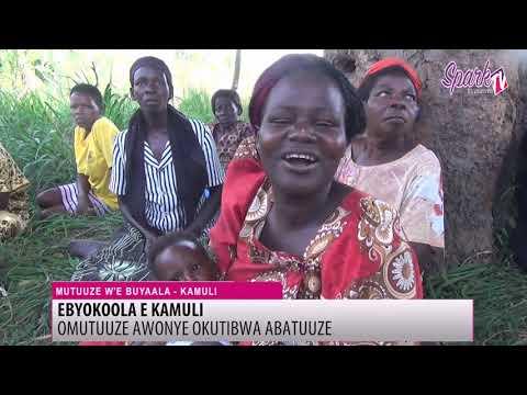 Omutuuze awonye okutibwa batuuze e Kamuli nga bamulanga  kuba na byokoola