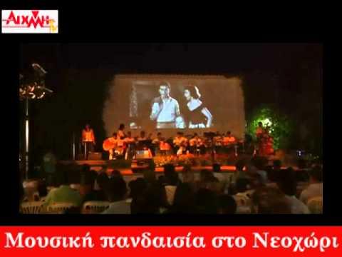 AIXMH TV   Η διαδικτυακή τηλεόραση της ΑΙΧΜΗΣ -
