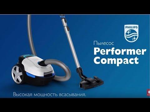 Мешковый пылесос Philips Performer Compact