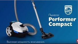 """Пылесос Philips Performer Compact FC8389 от компании Интернет-магазин """"Технокрым"""" по продаже телевизоров и бытовой техники - видео"""