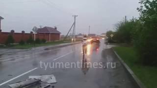 Пьяная водитель Лексуса уехала с места ДТП в пос.Московском, Тюмень