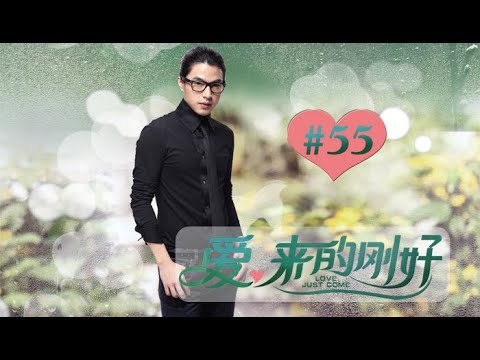 Love, Just Come EP55 Chinese Drama 【Eng Sub】| | Youtube Search RU
