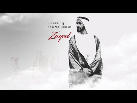 Zayed Humanitarian Day 2020