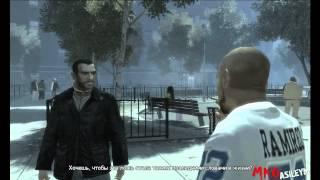 Прохождение игры GTA 4: Миссия 54 – A Long Way To Fall
