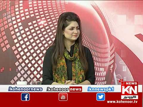 Kohenoor@9 03 July 2020 | Kohenoor News Pakistan
