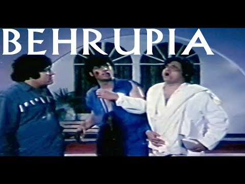 BEHRUPIA (1993) - UMAR SHARIF,  RAMBO, SAHIBA, RUBI & RANGEELA - OFFICIAL FULL MOVIE