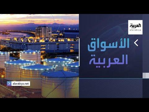 العرب اليوم - شاهد: أسعار النفط تخترق أعلى مستوى لها في شهرين