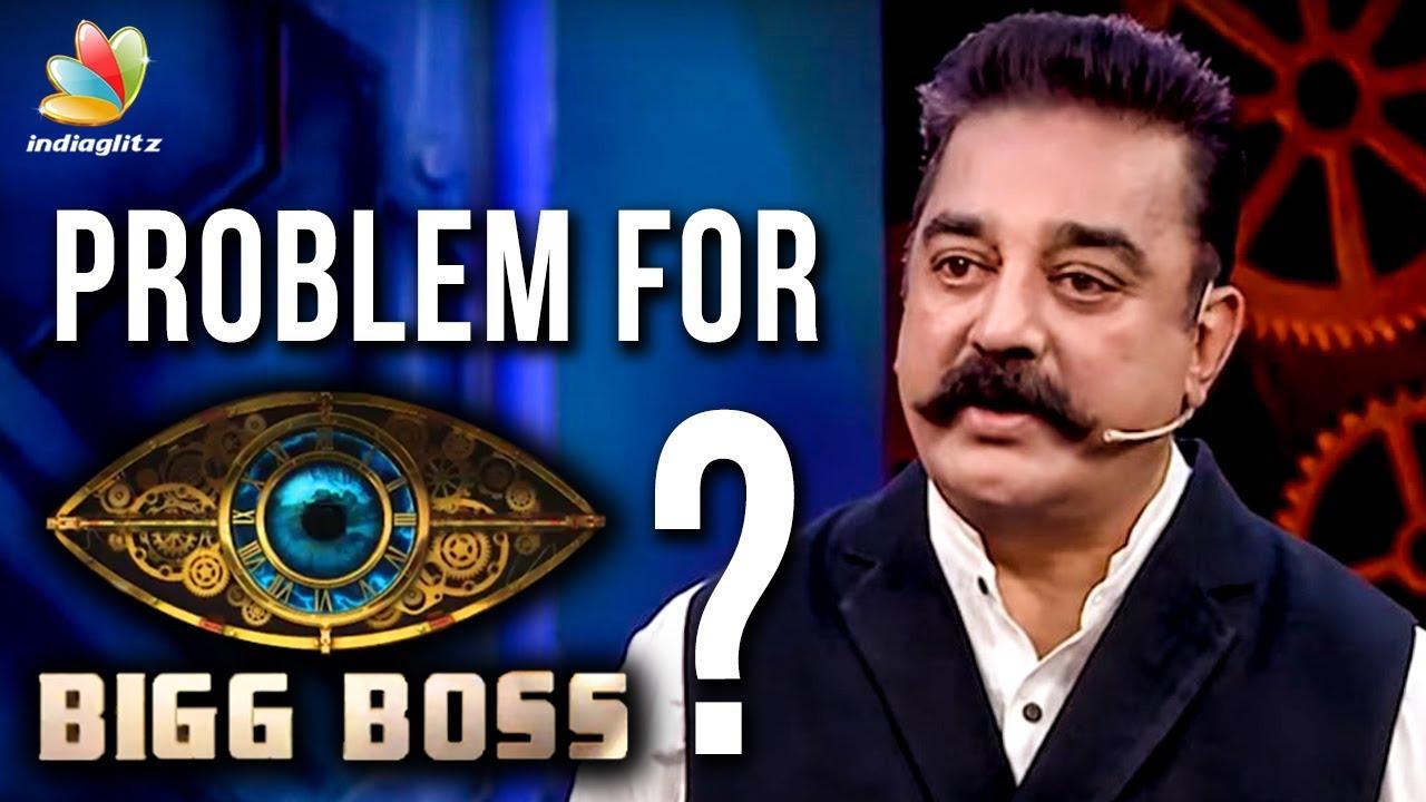 Kamal Hassan Protest Against Bigg bosss Endemol   RK Selvamani Speech   FEFSI Press Meet
